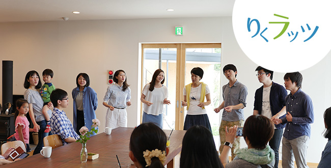 【終了】りくラッツ アカペラコンサート&レッスン:11月27日(日)