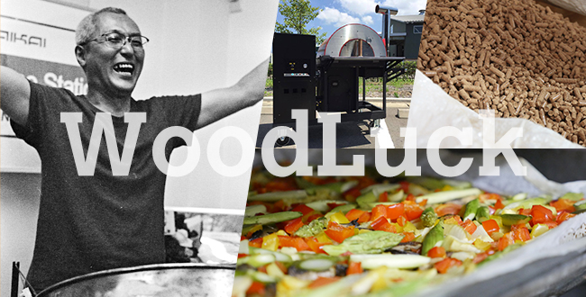 【終了】WoodLuck 〜木質バイオマスと、おいしいご飯のつどい〜 原点回帰編:12月16日(金)〜18日(日)