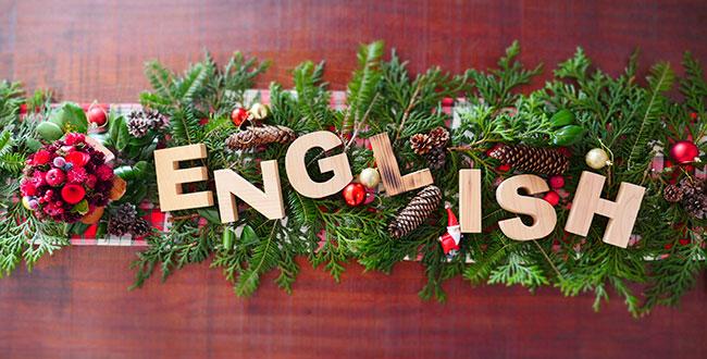 【終了】「箱根山 English Terrace Talk」休日の朝は英語で始まり!:12月23日(金・祝)