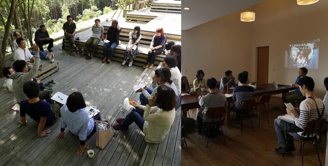 箱根山学校2018 開催中イメージ