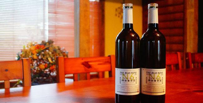 【延期】リアスワインを食卓に:3月20日(金・祝)